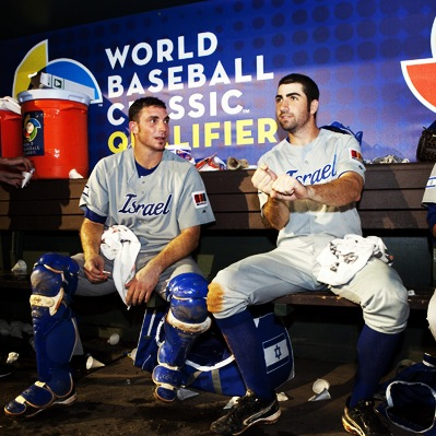 Cutler at last year's World Baseball Classic with college teammate Josh Satin